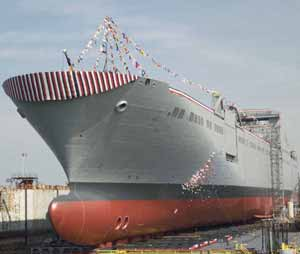 USNS Brittin Roll-on roll-off ship